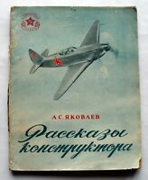 1950 Constructor Stories Aircraft Air Airplane Russian Soviet Vintage USSR Book