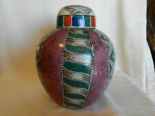 "Decorative Ceramic Vase or Urn Southwestern Design & Colors 8.5"" Tall"