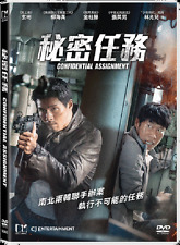 "Hyun Bin ""Confidential Assignment"" Young-nam Jang 2017 Korea Action Region 3 DVD"
