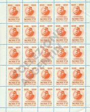 25 CHIUDILETTERA del centenario del Birrificio Moretti di Udine 1859-1959