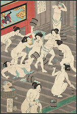 Japanese Art Print: Brawl in the Ladies Bath House - Fine Art Reproduction