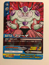 Dragon Ball Super Card Game DB-771-II