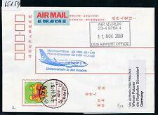 65159) Air Berlin FF Pristina Kosovo Düsseldorf 11.11.2009, GAU Taiwan China