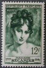 1950 FRANCE TIMBRE Y & T N° 875  Neuf * * SANS CHARNIERE