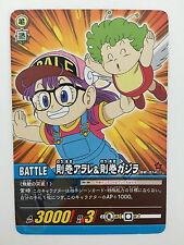 Dragon Ball Super Card Game Rare DB-814-II