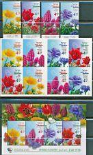 ISRAEL 2018 FLORA SPRING FLOWERS BOOKLET + S/SHEET + STAMPS MNH