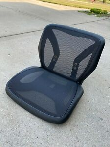 *** SIMPLICITY SNAPPER MURRAY DAHTI MESH SEAT FOR COURIER CONQUEST BROADMOOR ***