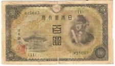 Offer> Old Japanese 100 yen  Banknote very nice  !