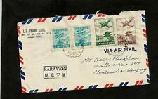 Korea u1959 airmail cover to Uraguay [zz -36