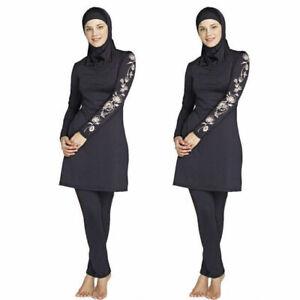 MARYAM 3 Piece Girls Womens Muslim Modest Swimwear Burkini Swim Suit Swimming