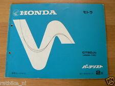 HONDA MOTRA CT50J  PARTLIST 2 1982 ORIGINAL BLUE JAPANESE LANGUAGE GOOD PICTURES