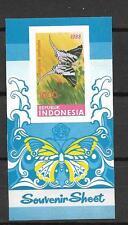 1988 MNH Indonesia Michel block 65B