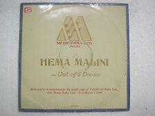 Polydor 10 yrs OUT OF A DREAM HEMA MALINI 1981 RARE LP RECORD bollywood VG+