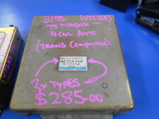 1993-1996 TR/TS MAGNA 4CYL EFI TRANSMISSION COMPUTER-2 TYPES (#MD758360 - V7283)