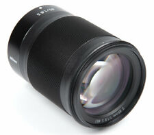 Nikon NIKKOR Z 85mm f/1.8 S - 2 Year Warranty