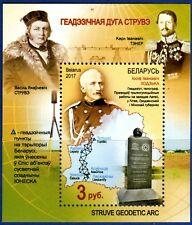 2017. Belarus.Struve Geodetic Arc. S/sheet. MNH