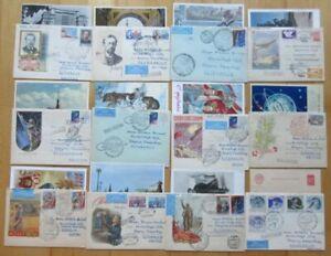 Sowjetunion ,   Lot - Briefe (12St.) 1958-1960 CH22868 , gelaufen