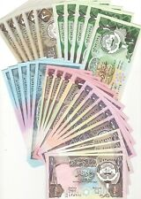 Kuwait, ¼ to 20 Dinars Full Five Sets, Consecutive Notes  (UNC) #19
