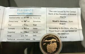 Armenian Gold Coin Noah descending from Ararat 100000 drams Rare year 1999