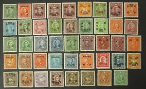 CHINA stamps MH, MNG
