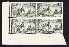 NEW ZEALAND 1936-42 2/- OLIVE GREEN PLATE BLOCK P 14 x13½ SG 589e MINT.