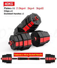 40KG Octagon Vinyl Weight Dumbbell Set with Barbell Bar 4 Easy Clips Black Red