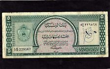 Libya P-31   5 Lybian pounds L.1963   Pen writing   VG
