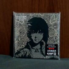 Ghost In The Shell Sac 2045 Original Soundtrack Anime Music Cd New