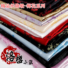 Chinese Dress Robes Qipao Baby Clothes Kimono Satin Plum Blossom Sewing Fabrics