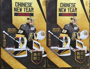 a 15 4430 Golden Knights 30 Years Special Figure Blister NEW//OVP