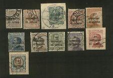 ITALIA REGNO Terre redente, TRENTO E TRIESTE, 1919, SASS 1-11 Usati