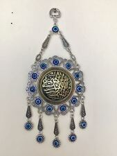 Islamic Turkish Blue Evil EYE Hamsa Wall Hanging Pendant Muslim BISMILLAH ALLAH