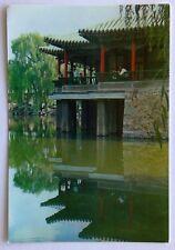 China Water Pavilion in Zhongshan Park Postcard (P294)