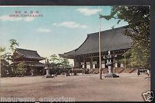 Japan Postcard - Chioin Temple, Kyoto  DD601