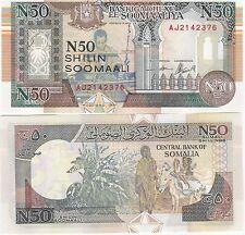 SOMALIA 1991,N50, SHILIN UNCIRCULATED (R)