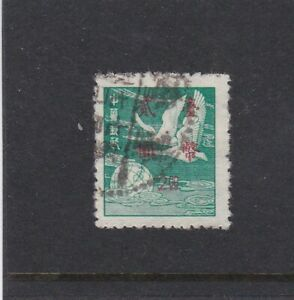 Taiwan 1950 China Empire $2 Birds Stamp Surcharged In Red