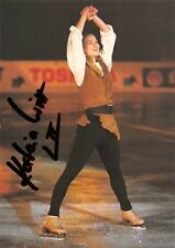 Olympic Autographed Photo Katarina Witt East German Figure Skater Playboy Model