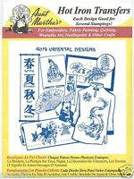 Oriental Designs Aunt Martha's Embroidery Transfer #4019