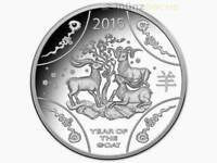 1 $Dólar Lunar II AÑO DE LA CABRA CABRA AUSTRALIA 1 onza plata pp 2015