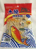 5 x Malaysia Dahfa dried fish fillet snack large 30g 大發鱈魚香絲