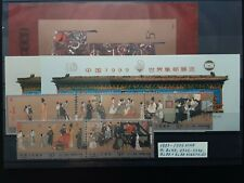 CHINA 1989-1999 stamps and s/s in XF condition MNH (see all scans)