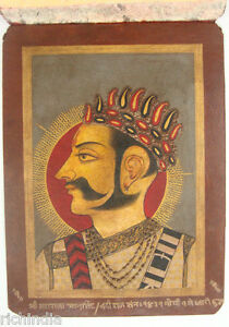 Antique Paper Painting  Vintage Art Royal Rajput King Queen Handmade India