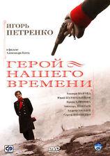 GEROY NASHEGO VREMENI RUSSIAN SERIAL TV SERIES 2DVD NTSC LERMONTOV