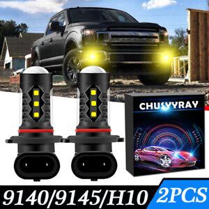 Pair 9005 9145 9140 H10 LED Fog Light 3000K Golden Yellow 22000LM High Power