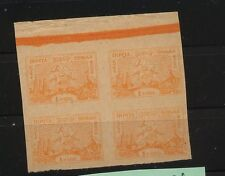 Transcaucasian  Federation #25 margin block unused     MS0924