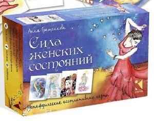 Russisch 2021 Die Kraft der weiblichen Zustände Metaphorische assoziative Karten