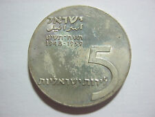 Israel 5 lirot (1959) in Uncirculated condition. Very Rare.