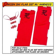 PHICEN/TBLeague Shi Samurai Hot Red Flag Set w/ Harness for 1/6 12 in scale Toys