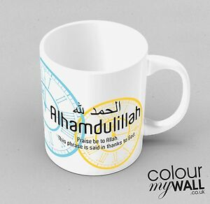 Alhamdulillah Islamic Mug Gift