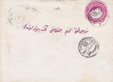 Egypt 1894 Stationery envelope sent w Damiette CD Cresent & Star to Cairo